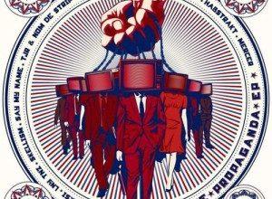 DJ Snake - Propaganda (Remixes)