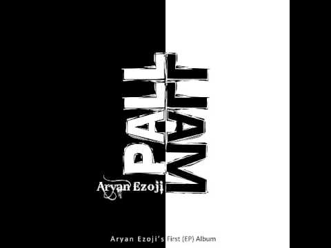 Photo of Aryan Ezoji – Pall Mall (2016)