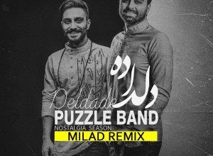Puzzle Band - Del DaDe (Milad Remix)