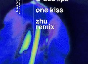Calvin Harris & Dua Lipa - One Kiss (ZHU Remix)