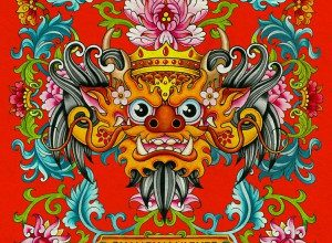 Barong Family Presents Shanghai Nights I