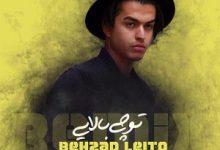 Behzad Leito - To Chi Baalaaei (DJM6 & Sajjad Gholipoor Remix)