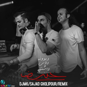 Photo of Alireza Talischi – Divooneye Doos Dashtani (DJM6 & Sajjad Gholipour Remix)