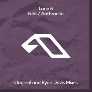 Photo of Lane 8 – Feld / Anthracite
