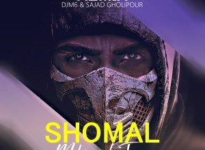 Photo of mehraad jam – shomal (Djm6 & Sajjad Gholipour remix)