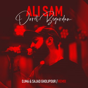 Photo of Ali Saam – Doret Begardam | DJM6 & Sajjad Gholipour Remix