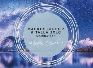 Photo of Markus Schulz & Talla 2Xlc – Mainhattan
