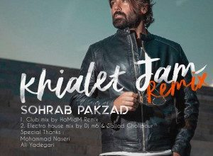 Photo of Sohrab Pakzad – Khialet Jam (DjM6 & Sajjad Gholipour Remix)