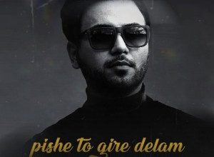 Photo of Mehrdad Kian – Pishe To Gire Delam (DJM6 & Sajjad Gholipour Remix)