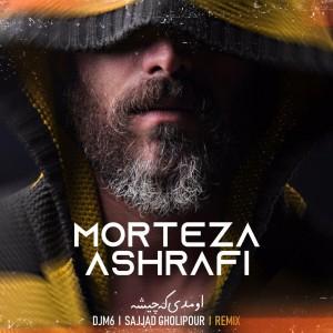 Morteza Ashrafi Omadi Ke Chi She (djm6 & Sajjad Gholipour Remix)