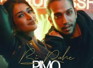 Photo of Pimo Band – Bi Rahe