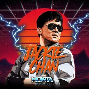 Tiesto & Dzeko & Preme & Post Malone Jackie Chan (monta Bootleg)