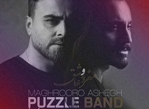 Puzzle - Maghrooro Ashegh (Milad Remix)